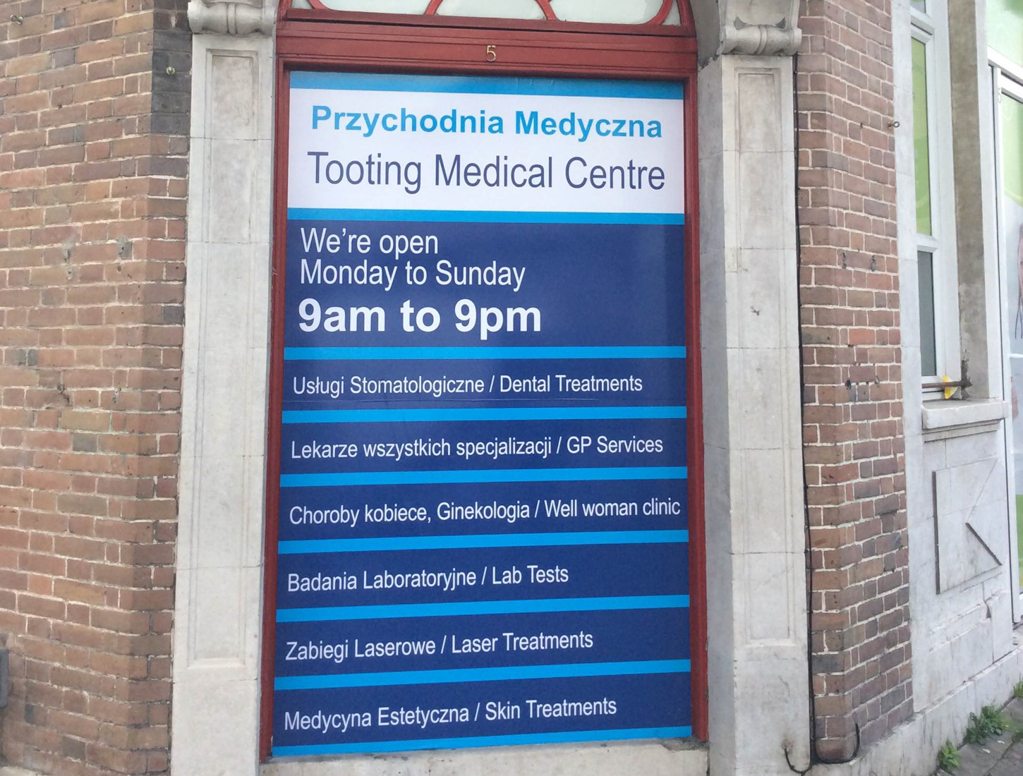Tooting%20medical%20centre hero